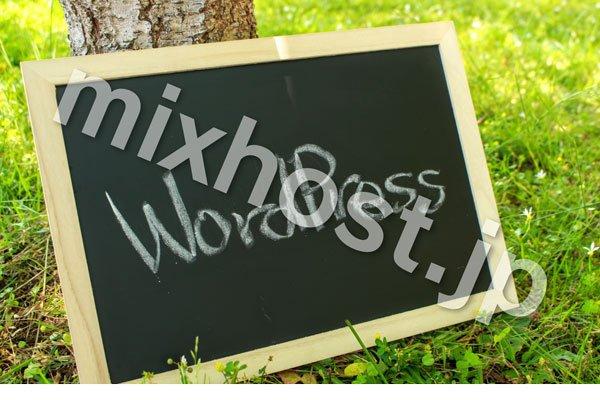コルクにWordPressの文字