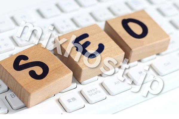 SEOとキーボード